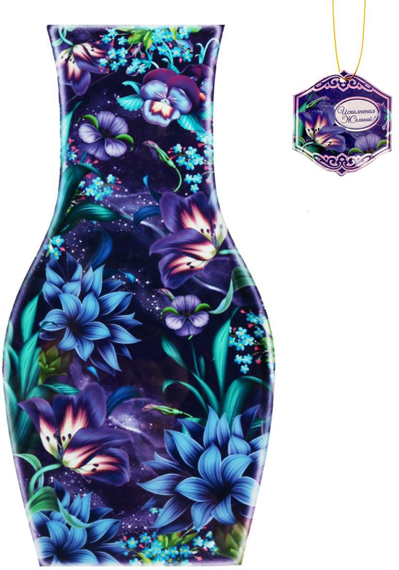 """Ваза для цветов """"Мечты"""", с открыткой, цвет: фиолетовый, 26,8 см. 1716566"""