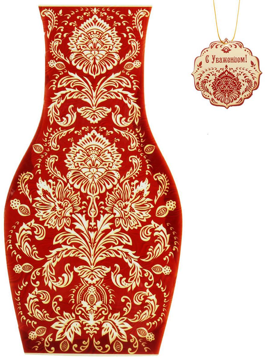 """Ваза для цветов """"Орнаментальная"""", с открыткой, цвет: красный, 26,8 см. 1716571"""