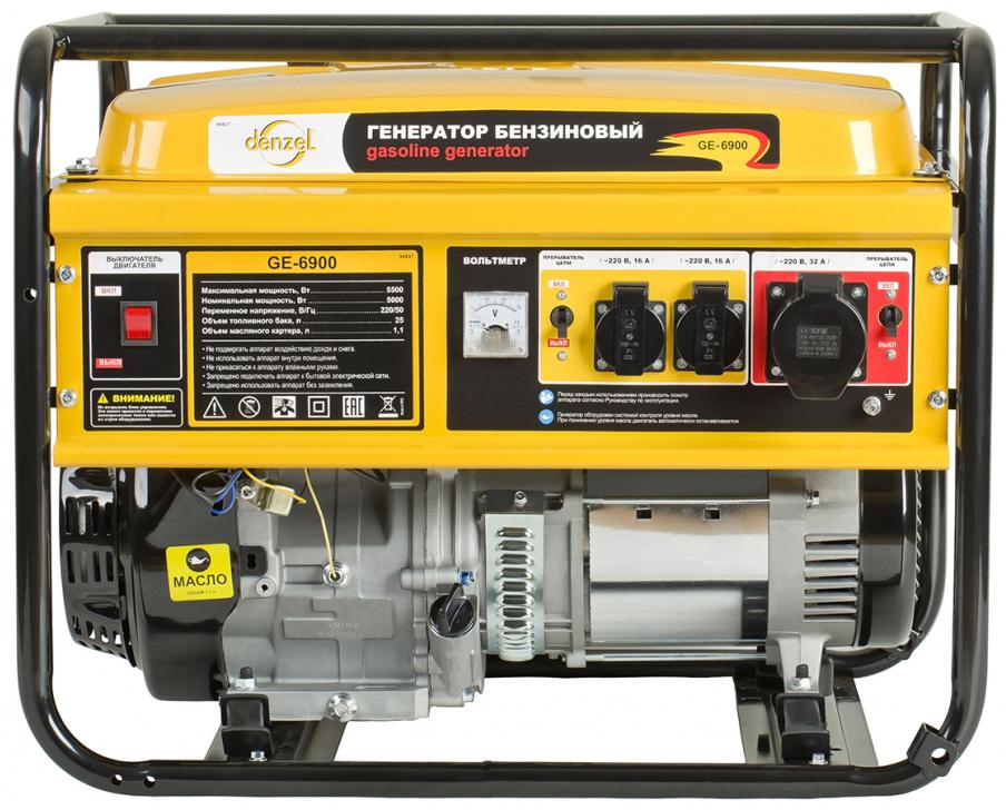 Генератор Denzel GE 6900, бензиновый