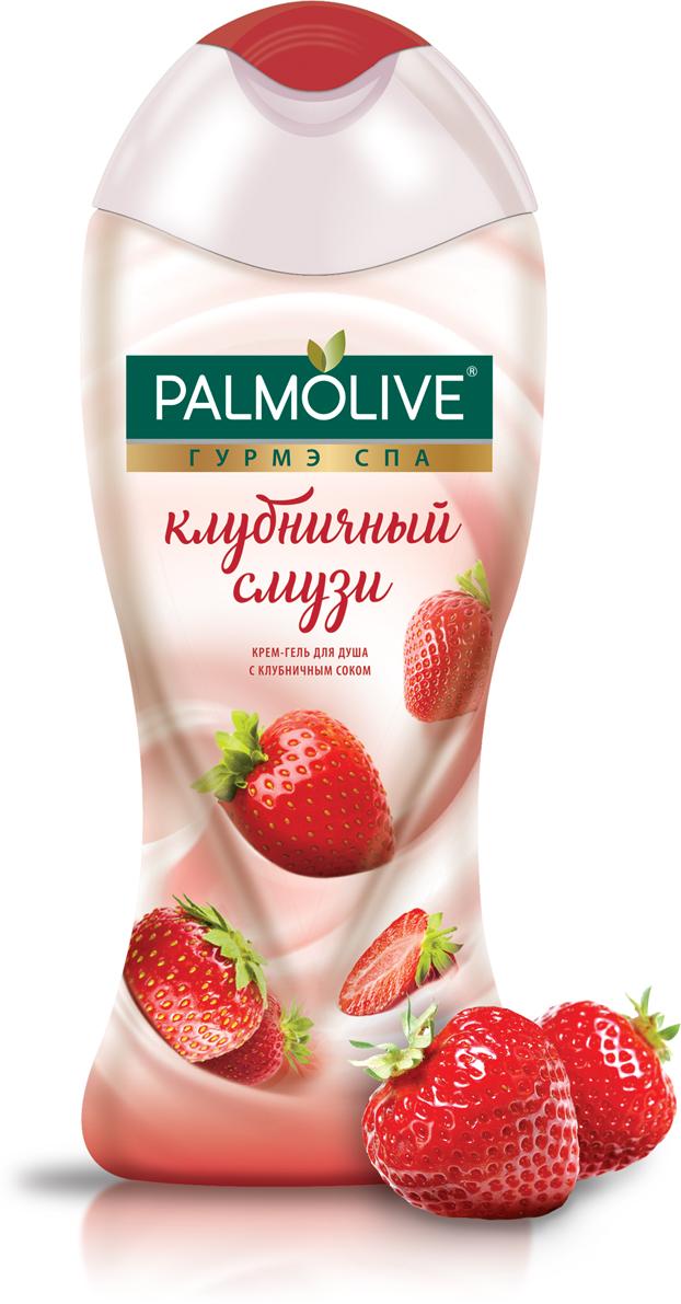 Palmolive Крем-гель для душа Гурмэ СПА Клубничный Смузи, с клубничным соком, 250 мл подарочный набор palmolive спа удовольствие