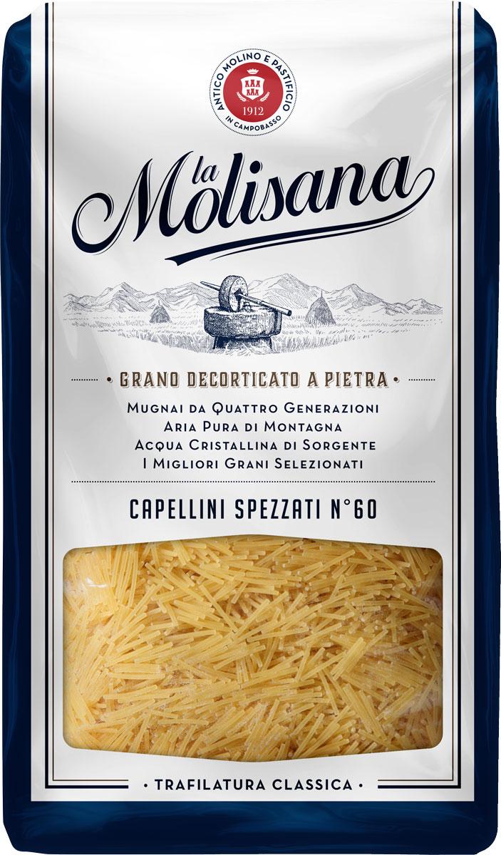 La Molisana Capellino Spezzato вермишель макаронные изделия, 500 г