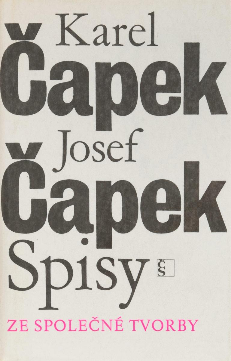 K. Capek J. Capek Ze spolecne tvorby люстра jiang ze