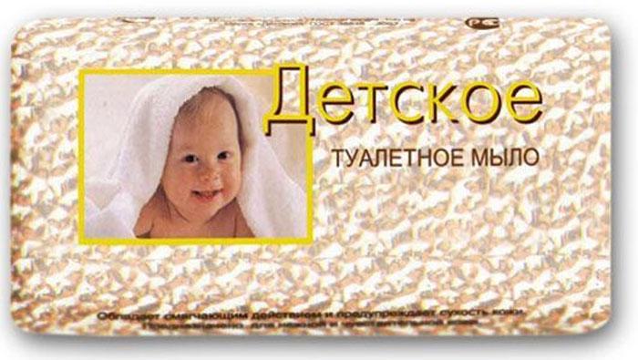 Свобода Мыло детское для нежной и чувствительной кожи 100 г