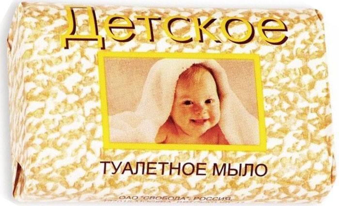 Свобода Мыло детское для нежной и чувствительной кожи 100 г Свобода