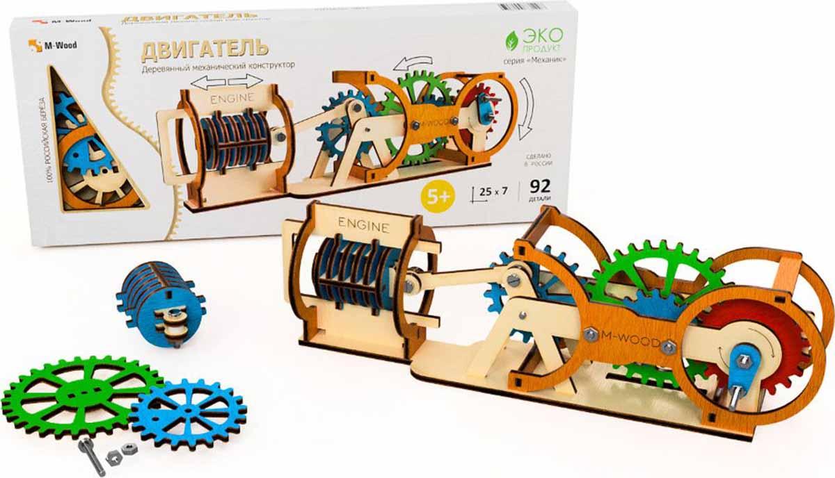 M-Wood Деревянный конструктор Двигатель
