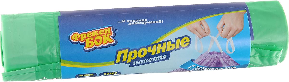 Пакеты для мусора Фрекен Бок, цвет: зеленый, с завязками, 60 л, 10 шт пакеты для мусора сверхпрочные фрекен бок 60 л 10 шт 60 х 80 см