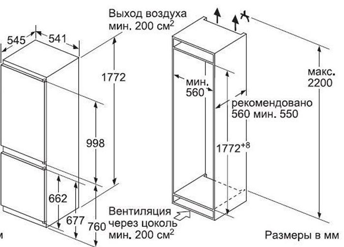 Встраиваемый двухкамерный холодильник Bosch KIN 86 VS 20 R Bosch