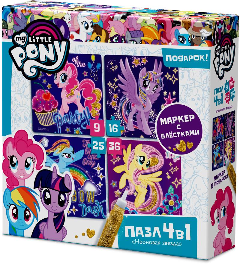 все цены на My little pony Пазл для малышей Светящиеся пони 4 в 1 онлайн