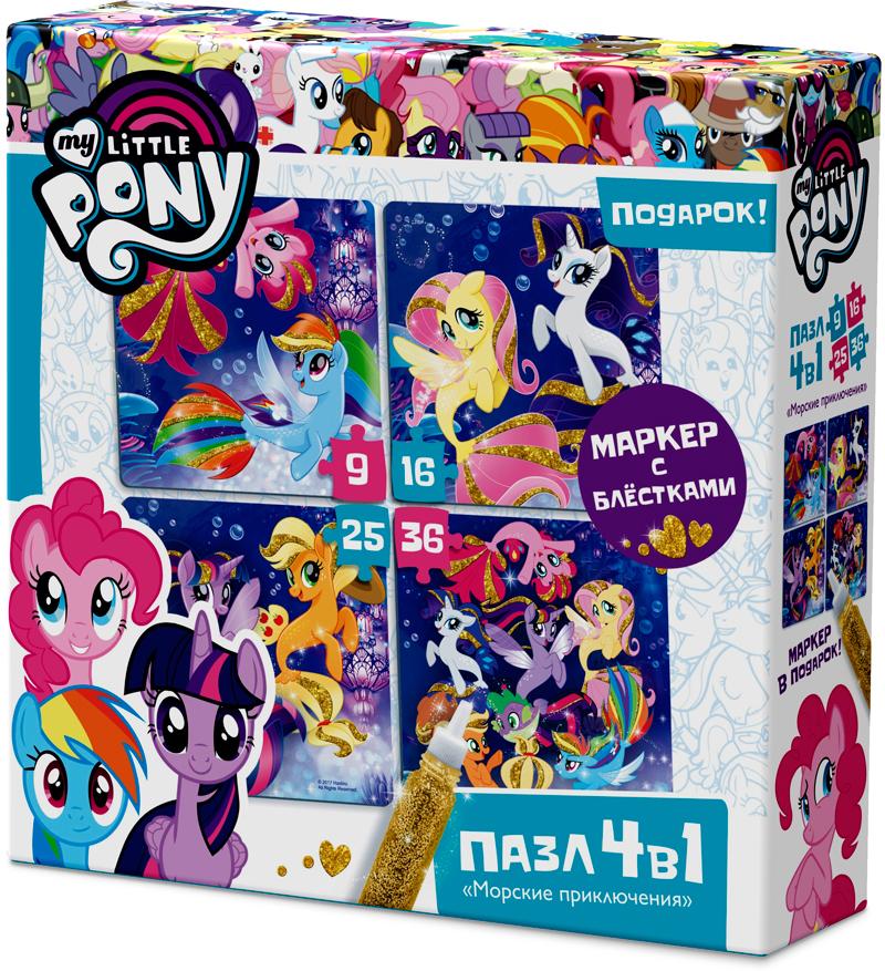 все цены на My Little Pony Пазл для малышей Морские приключения 4 в 1 онлайн