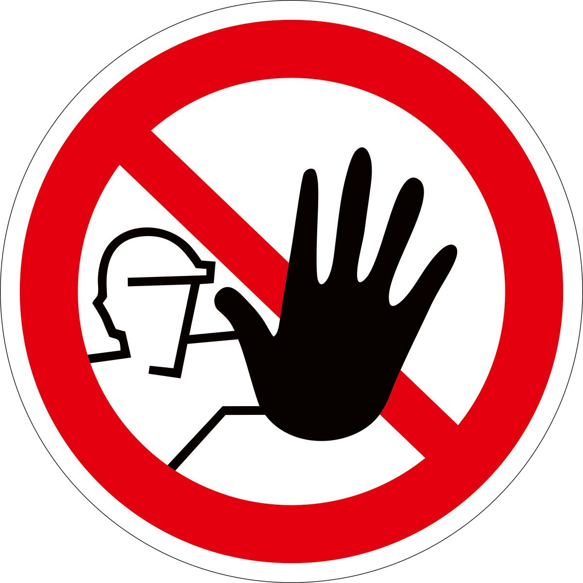 Наклейка информационная Оранжевый Слоник Доступ посторонним запрещен, 15 х 15 см информационная наклейка ребенок в машине по госту 9 86 0008