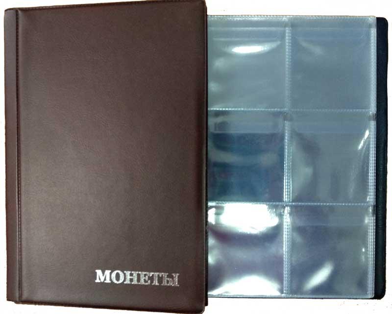 Альбом на 96 монет, 16 листов, вертикальный, ячейка 53 x 57 мм, цвет: коричневый цена и фото