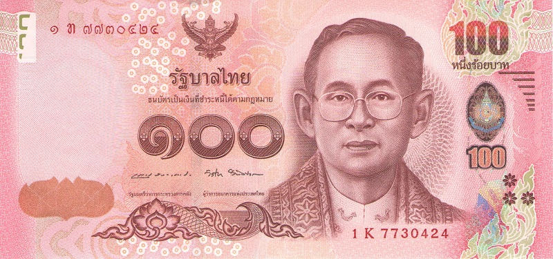 Банкнота номиналом 100 бат. Таиланд. 2017 год банкнота австрия р75