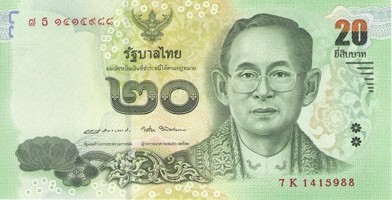 Банкнота номиналом 20 бат. Таиланд. 2017 год банкнота австрия р75