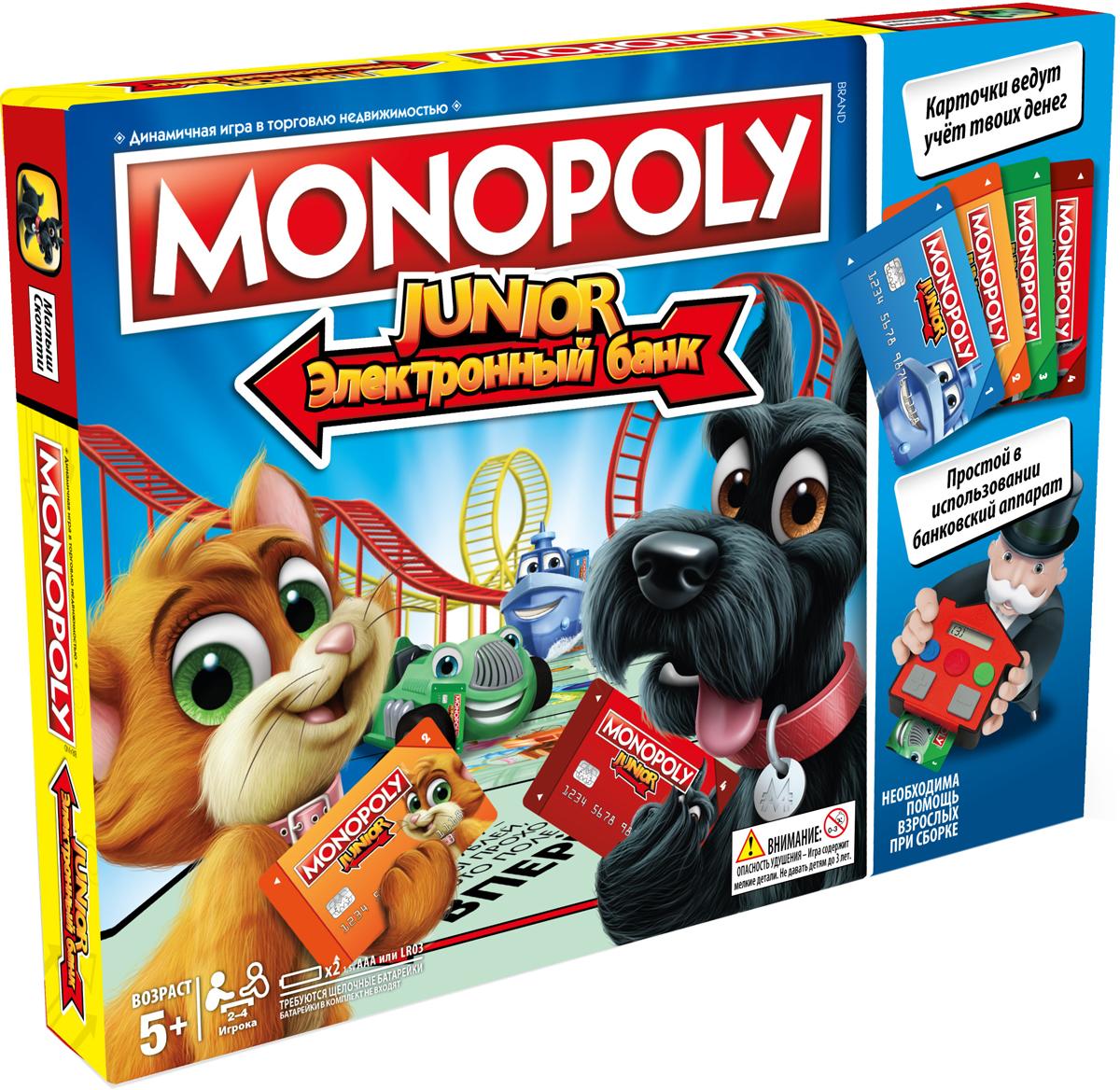 Monopoly Настольная игра Монополия Джуниор с картами е а бабенкова о м федоровская игры которые лечат для детей от 3 до 5 лет