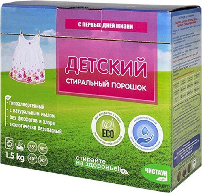 007011 shabondama сноул натуральное порошковое мыло для стирки белья 1 кг 1 12