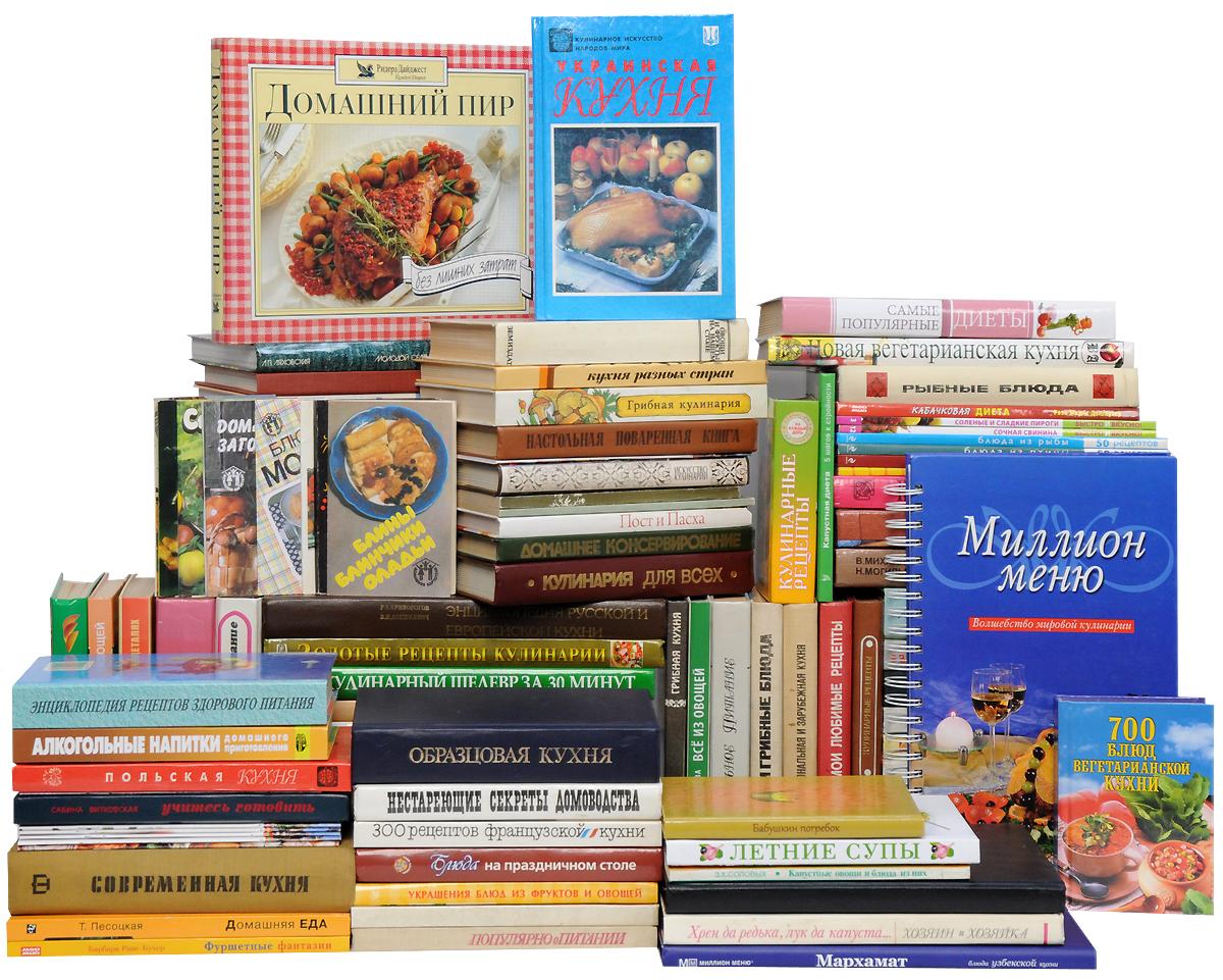 """Серия """"Библиотека повара и кулинара""""(комплект из 100 книг + 8 комплектов открыток с рецептами в подарок)"""