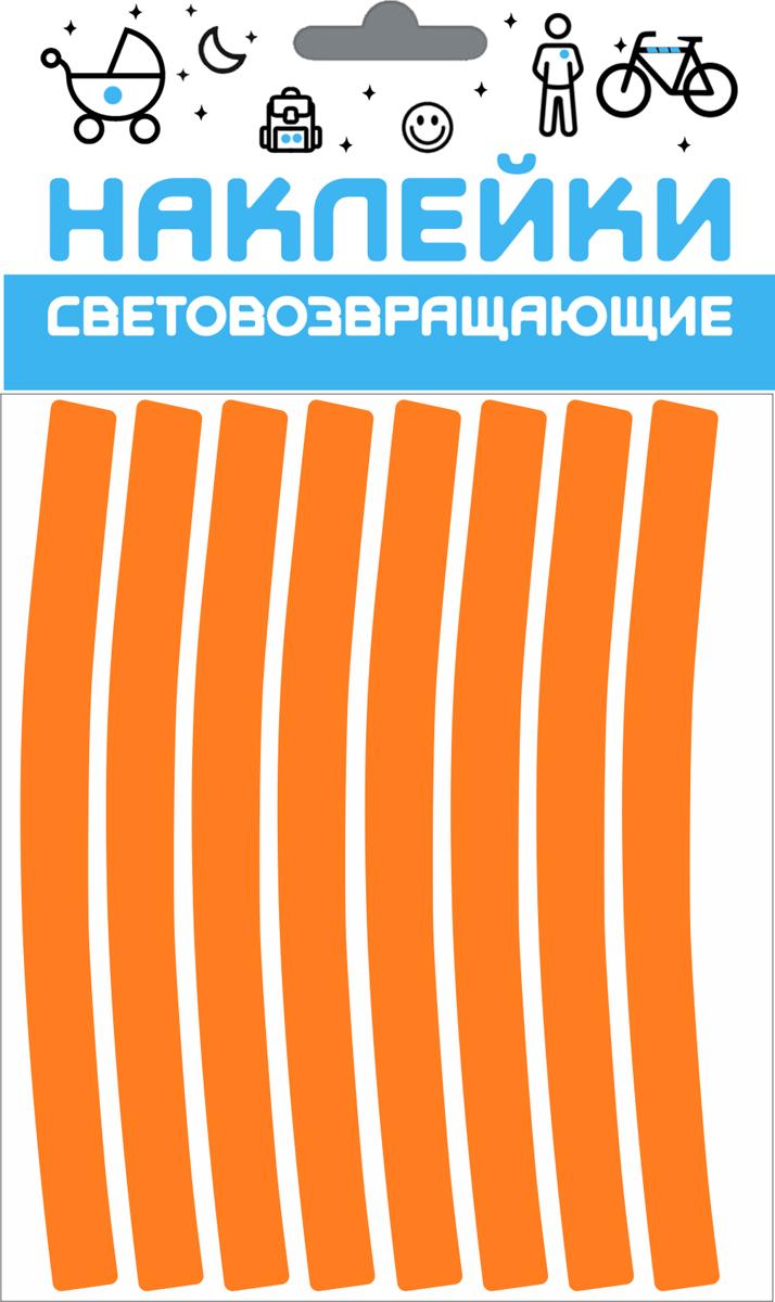 Светоотражатель COVA 333-222, оранжевый melogo детская коляска цвет черный оранжевый