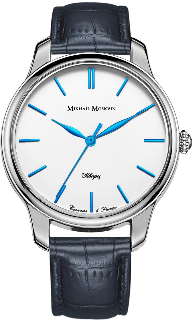 Часы Mikhail Moskvin 1200A1L1-10