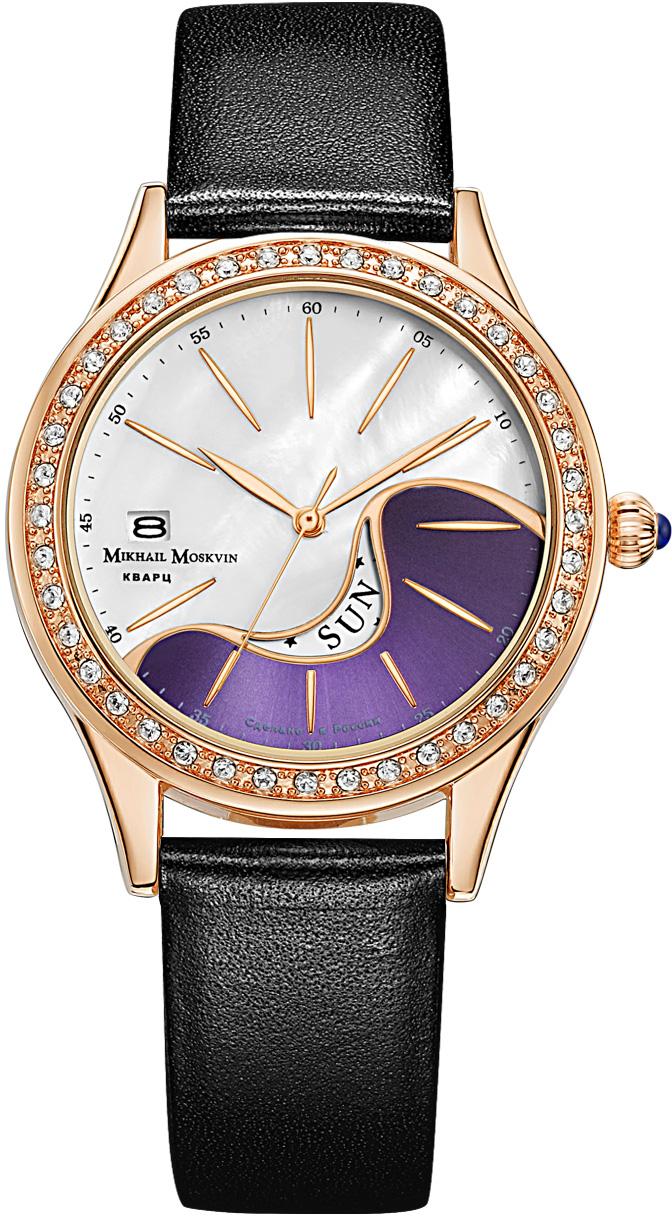 Часы наручные женские Mikhail Moskvin, цвет: золотой, фиолетовый, черный. 1248A8L2-1 все цены