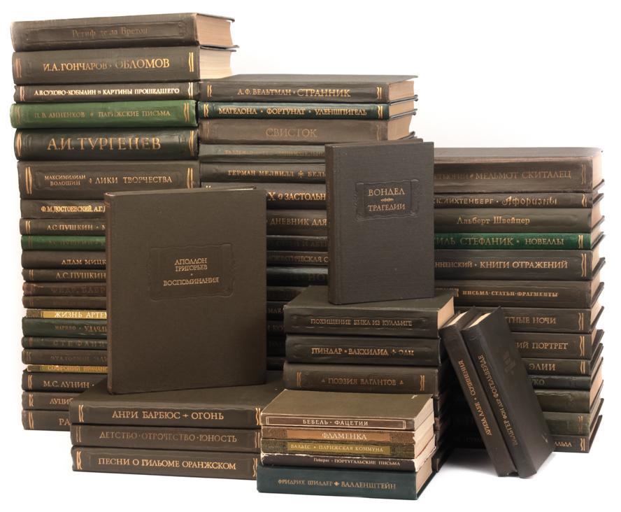 Серия Литературные памятники (комплект из 73 книг) серия литературные памятники комплект из 20 книг