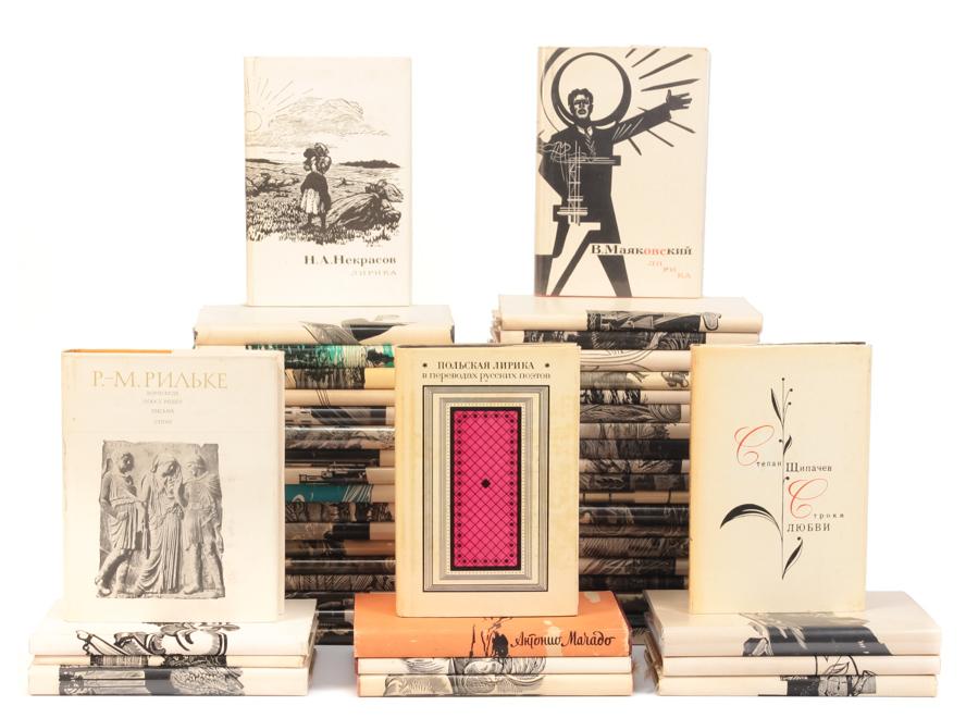 Серия Сокровища лирической поэзии (комплект из 50 книг) серия сокровища детской литературы комплект из 10 книг