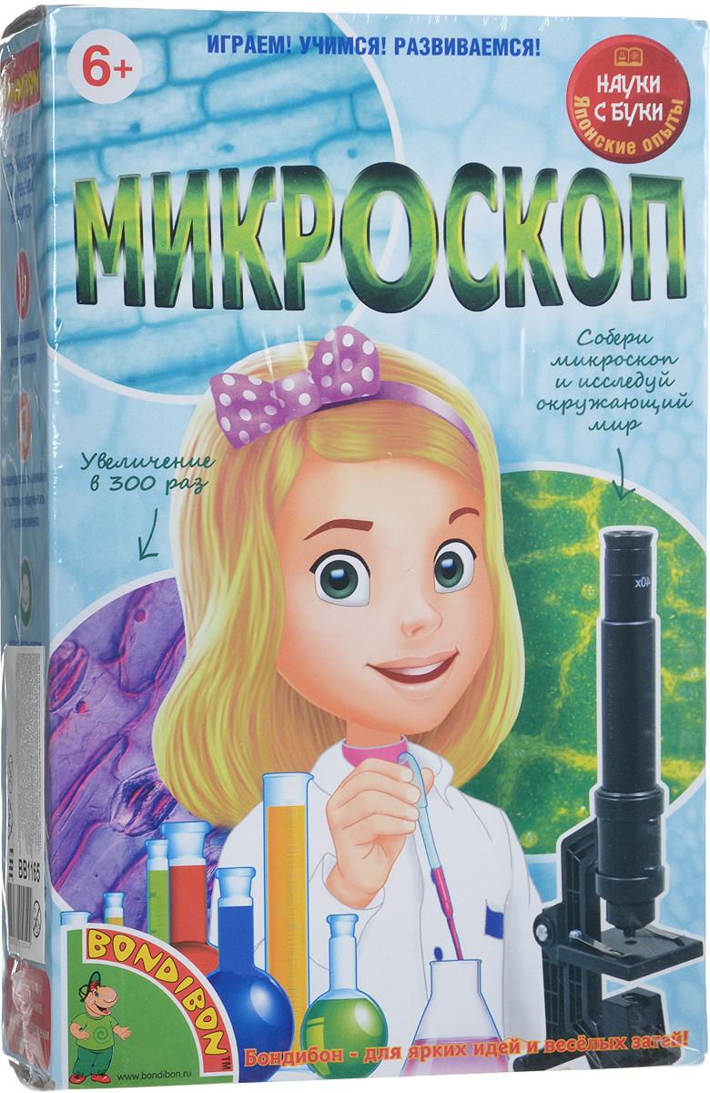 Bondibon Японские научно-познавательные опыты Микроскоп игра bondibon объектив микроскоп на камеру смартфона вв2335