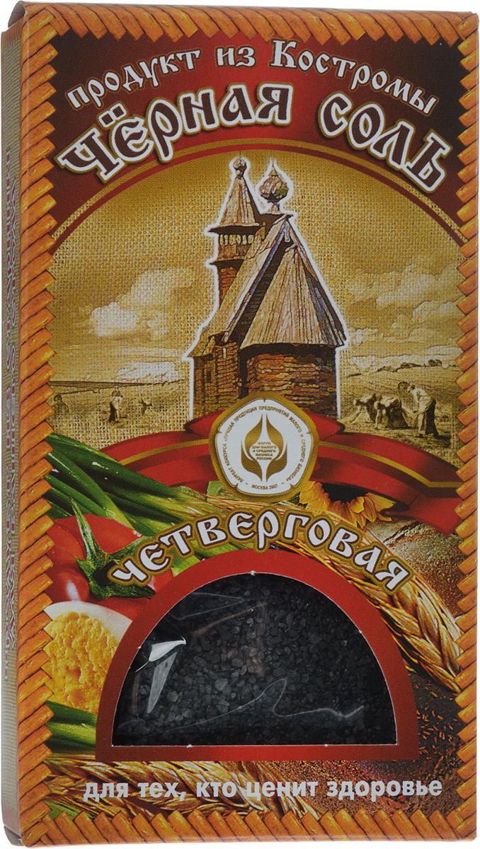 Черная соль, 100 г соль гималайская черная пищевая 200гр