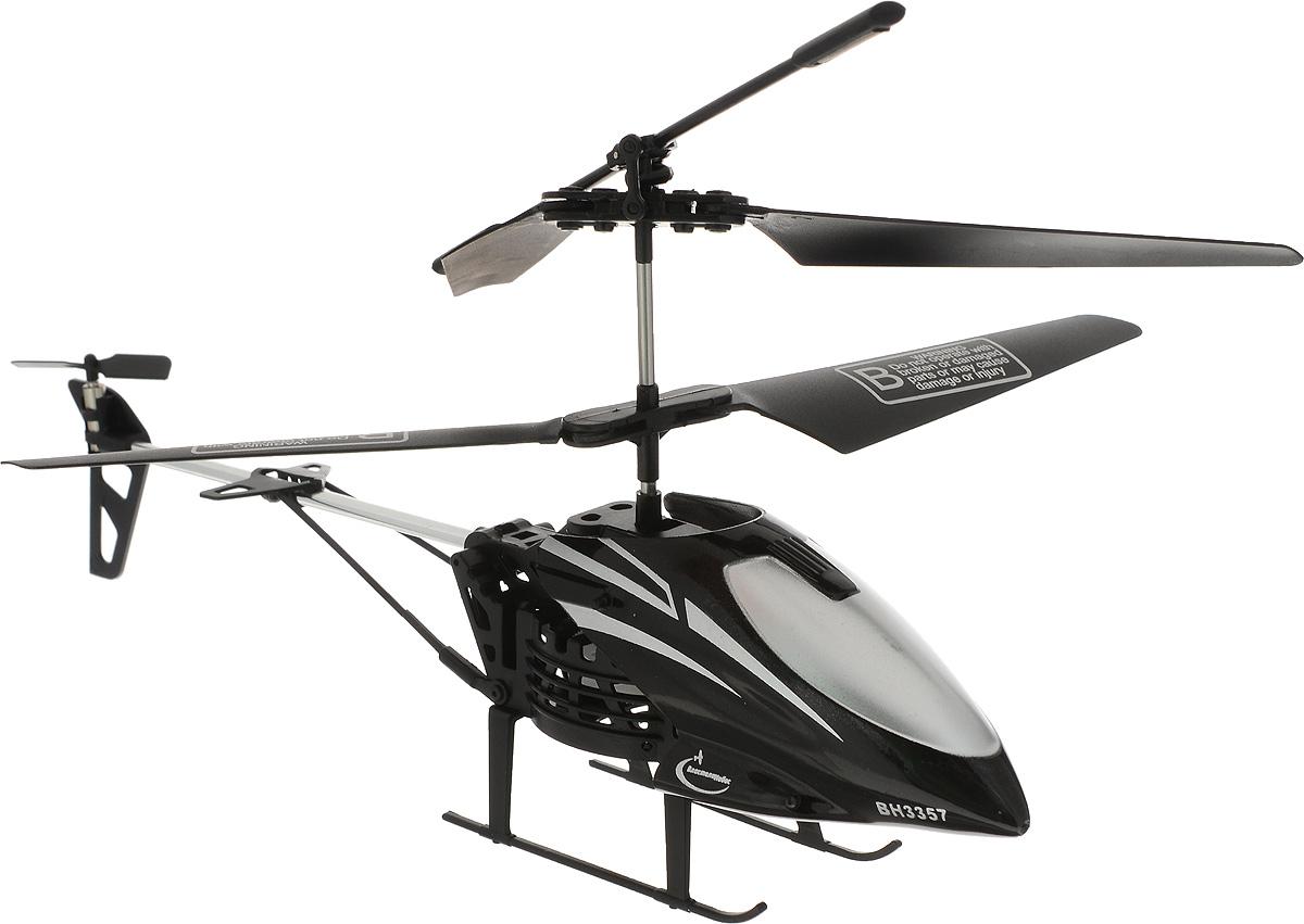 Властелин небес Вертолет на инфракрасном управлении Махаон цвет черный auldey вертолет на инфракрасном управлении sky wing