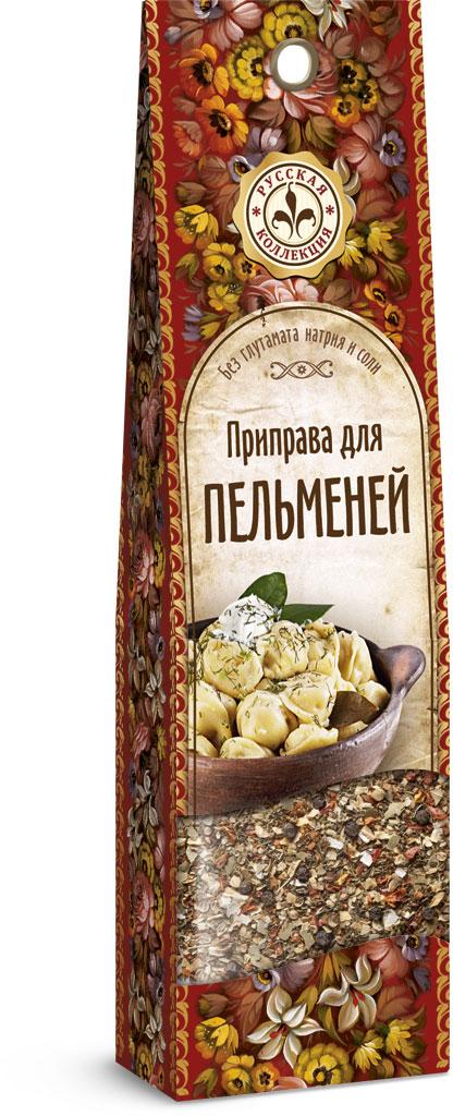 Домашняя кухня Приправа для пельменей, 20 г домашняя кухня приправа для овощей 20 г