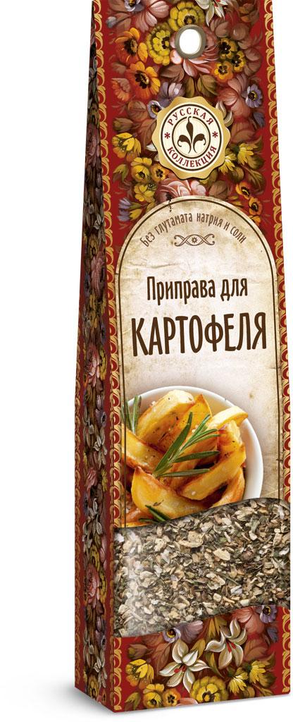 Домашняя кухня Приправа для картофеля, 20 г