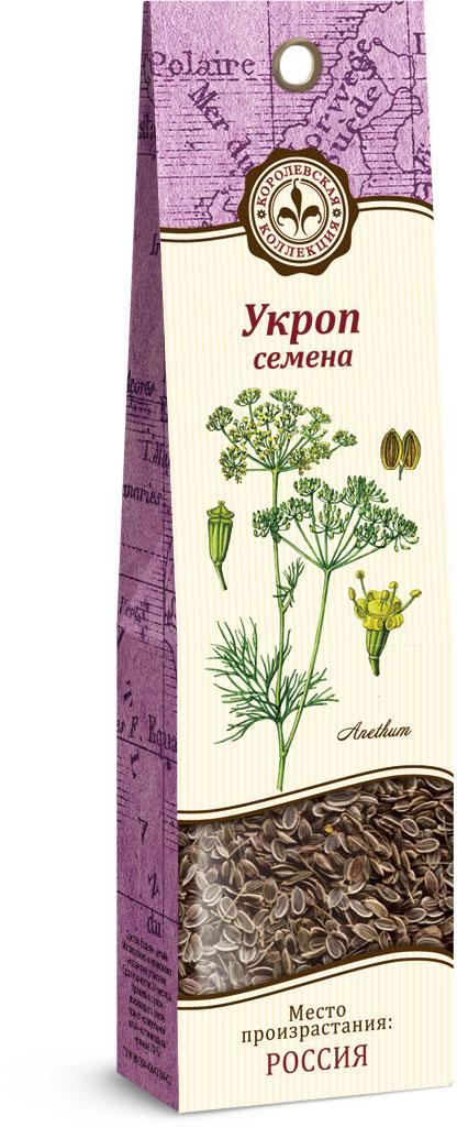 Домашняя кухня Укроп семена, 15 г домашняя кухня укроп семена 15 г