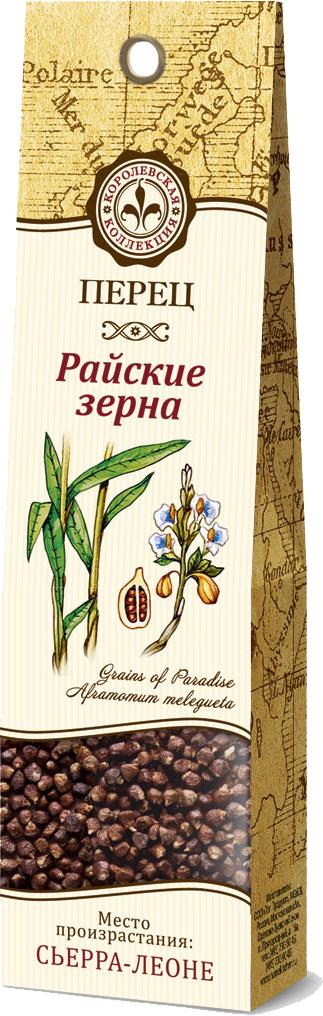 Домашняя кухня Перец райские зерна, 20 г домашняя кухня имбирь кусочки 20 г