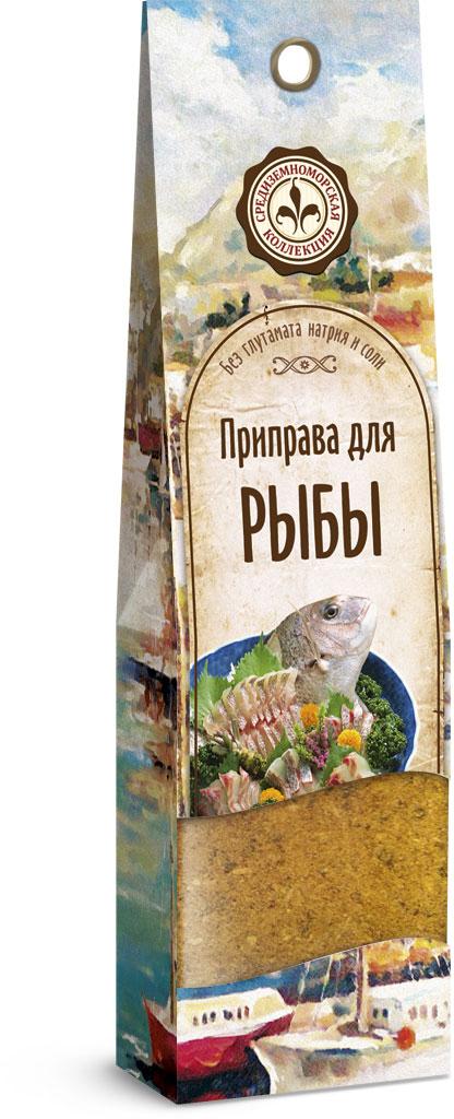 Домашняя кухня Приправа для рыбы, 20 г домашняя кухня цедра лимона 20 г