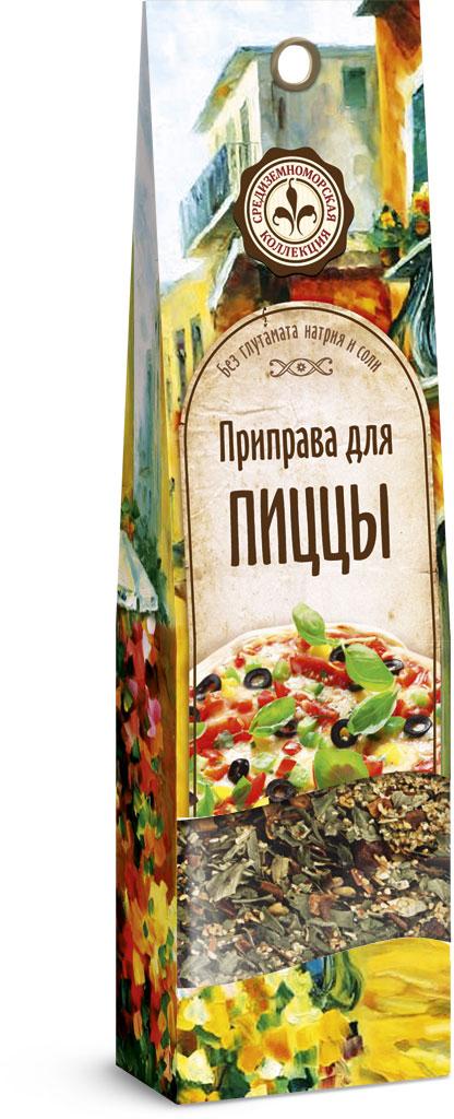 Домашняя кухня Приправа для пиццы, 20 г домашняя кухня цедра лимона 20 г