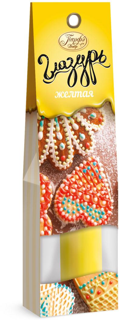 Фото - Парфэ Глазурь желтая, 30 г парфэ шоколадная глазурь 100 г