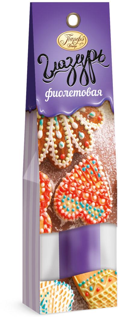Фото - Парфэ Глазурь фиолетовая, 30 г парфэ шоколадная глазурь 100 г