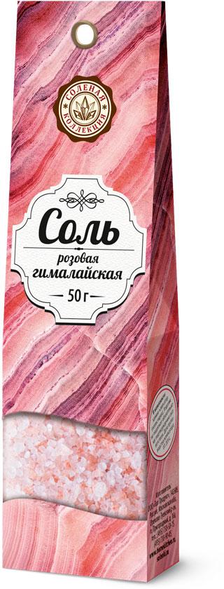 Домашняя кухня Соль гималайская розовая, 50 г домашняя кухня соль халит 50 г