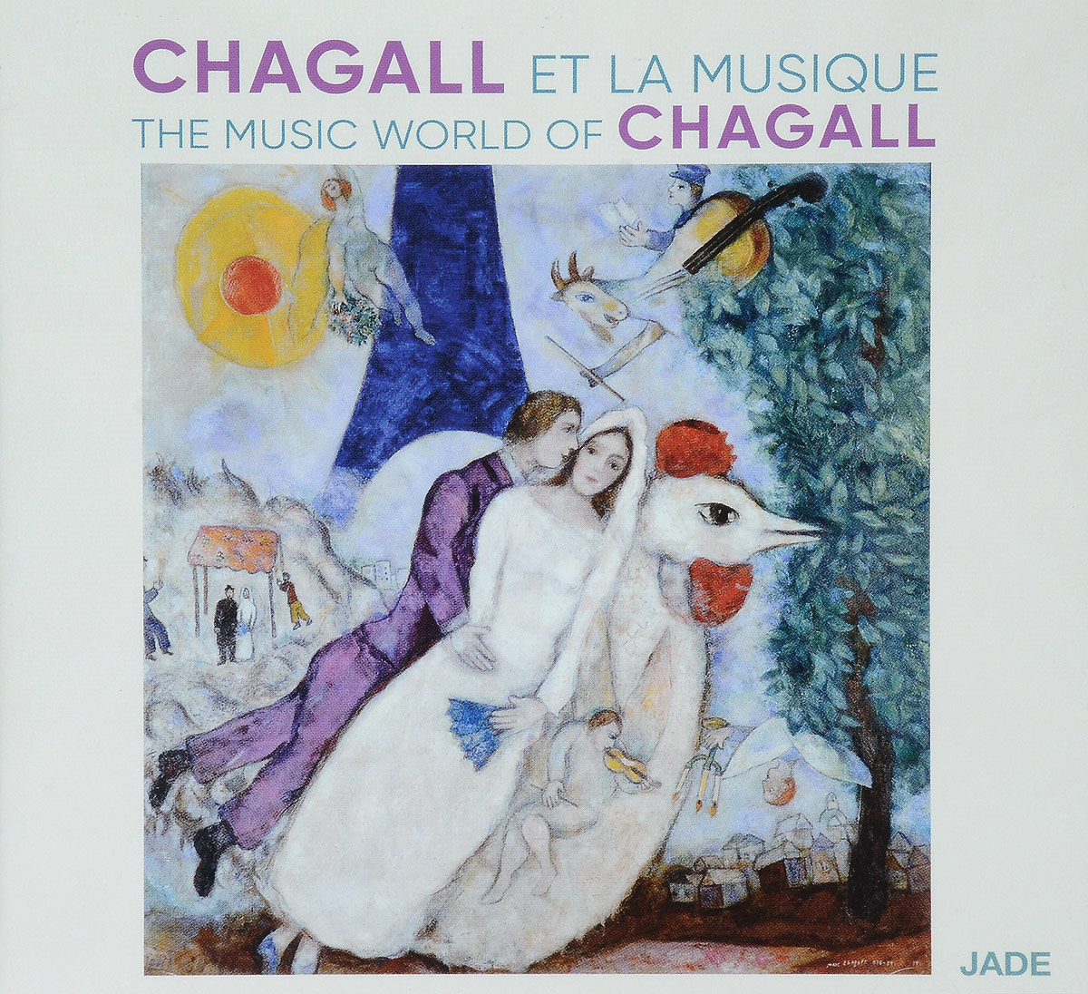 The Music World Of Chagall (2 CD) my kind of music cool yule 2 cd