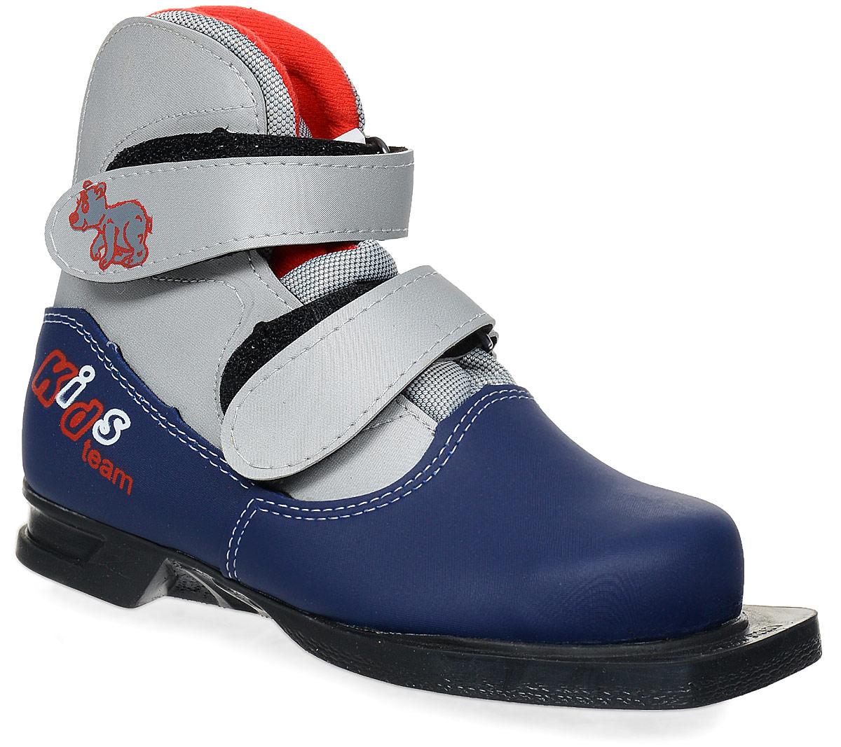 Ботинки лыжные Marax цена