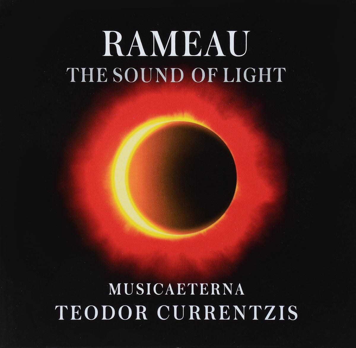 Теодор Курентзис Teodor Currentzis. Jean-Philippe Rameau. The Sound Of Light jean philippe bouchaud market microstructure confronting many viewpoints