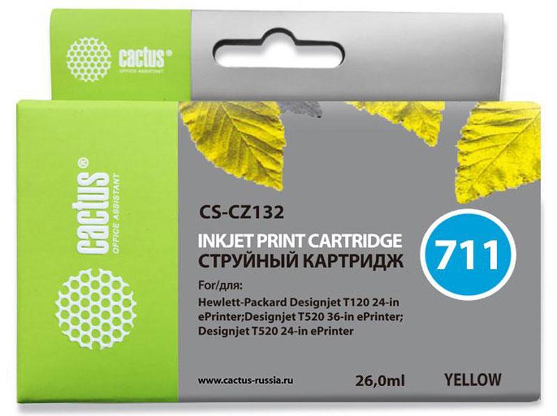 Cactus CS-CZ132 №711, Yellow картридж струйный для HP DJ T120/T520
