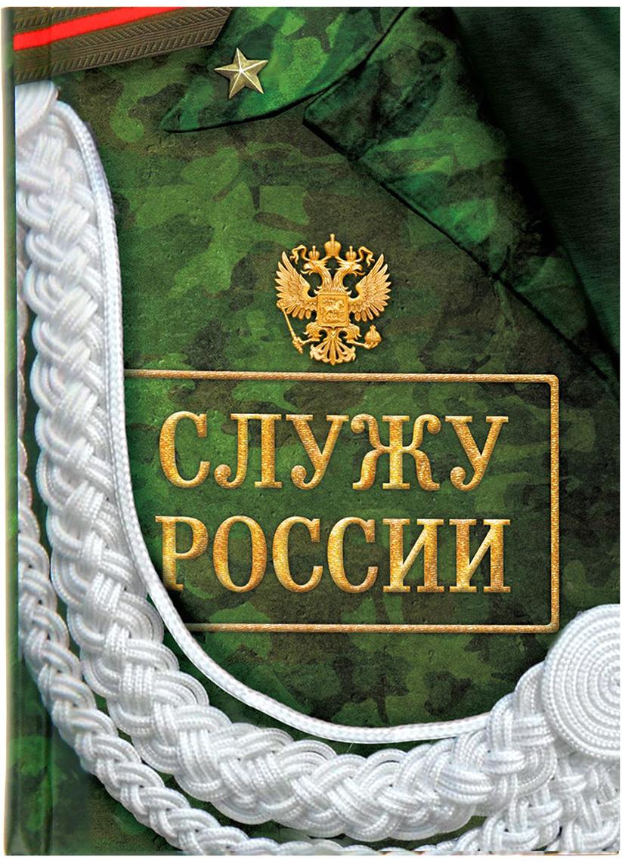 Красивые церкви россии так просто
