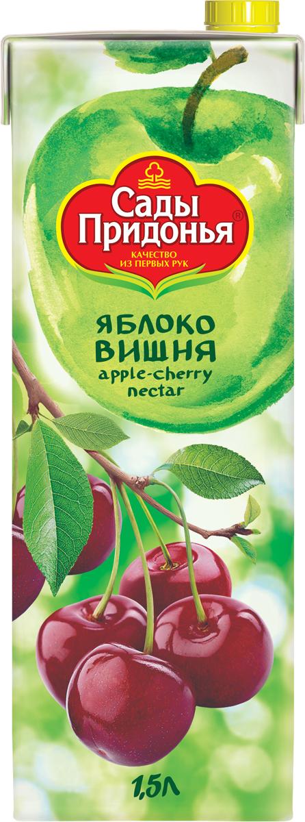 Сады Придонья Нектар яблочно-вишневый, 1,5 л barinoff нектар вишневый 0 25 л