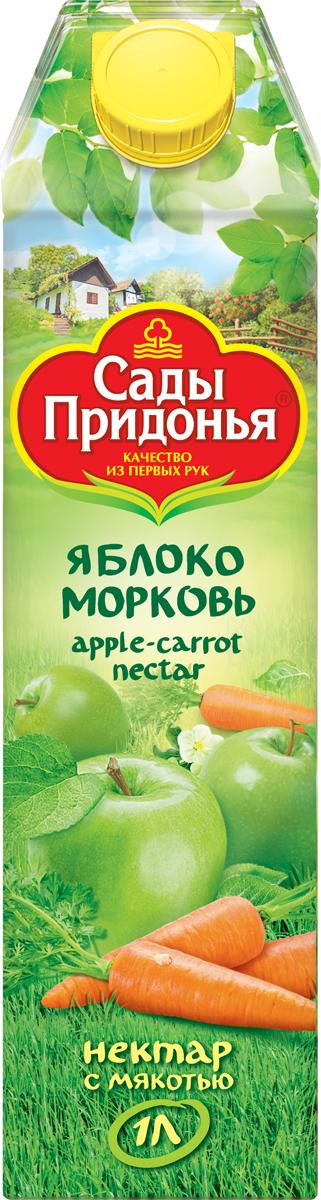 Сады Придонья Нектар яблочно-морковный с мякотью, 1 л
