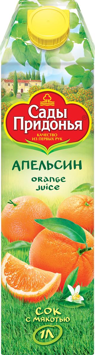 Сады Придонья Сок апельсиновый восстановленный, 1 л