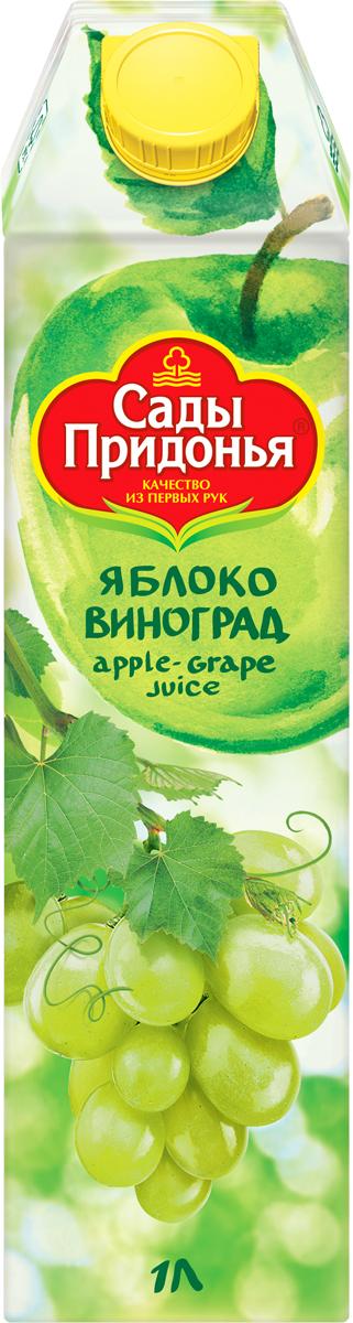 Сады Придонья Сок яблочно-виноградный осветленный восстановленный, 1 л сок яблочно виноградный осветленный восстановленный с 6 месяцев сады придонья 18 шт по 0 125 л