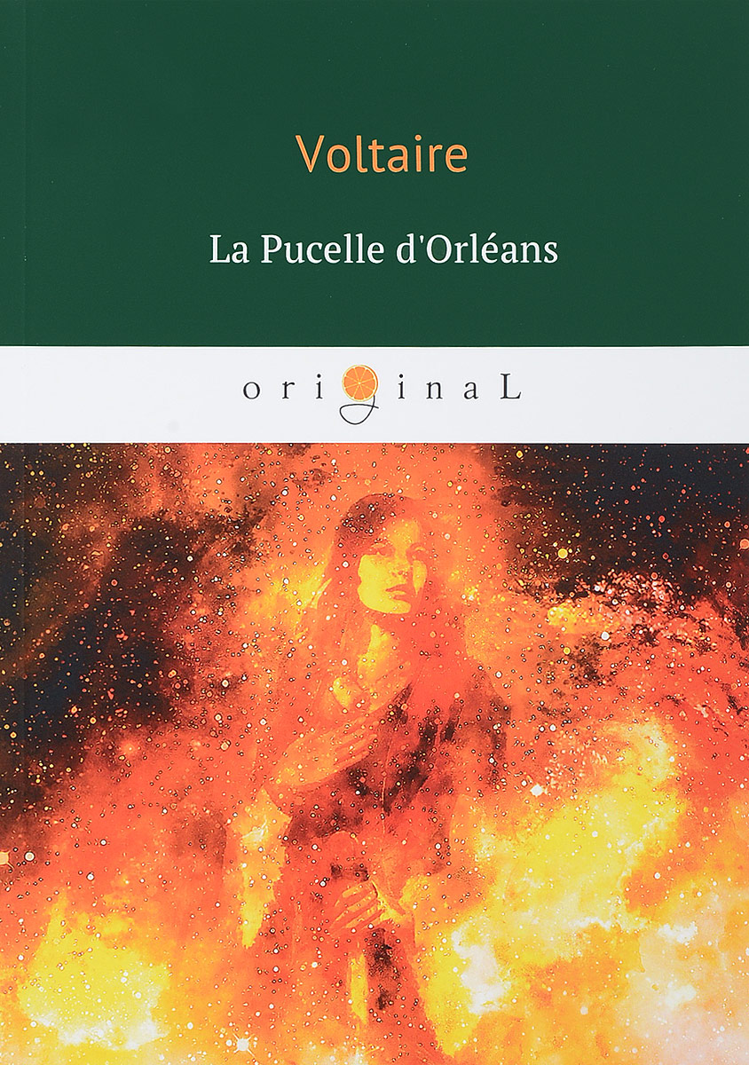 Voltaire La Pucelle d'Orleans пепе де ла матрона pepe de la matrona grands cantaores du flamenco volume 1