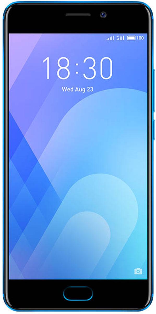 Смартфон Meizu M6 Note 3/16GB, голубой сотовый телефон meizu m6 note 16gb blue