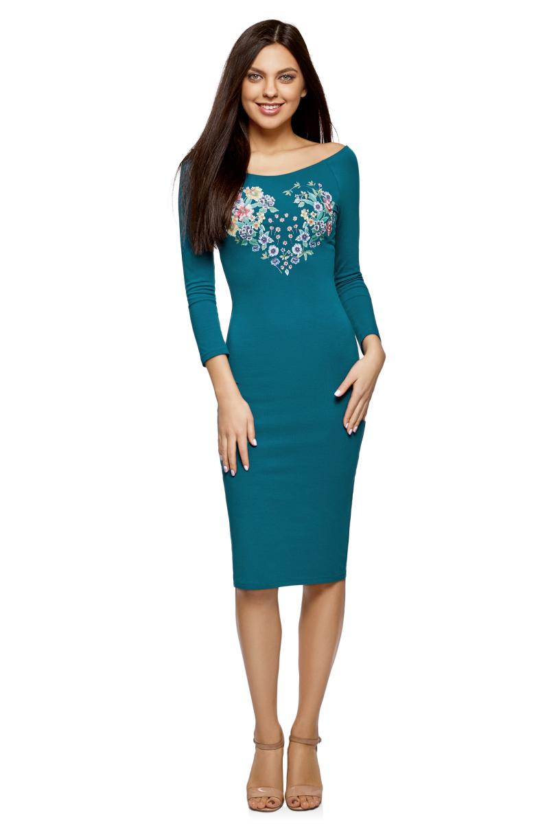 Платье oodji Ultra платье с рукавами реглан fly