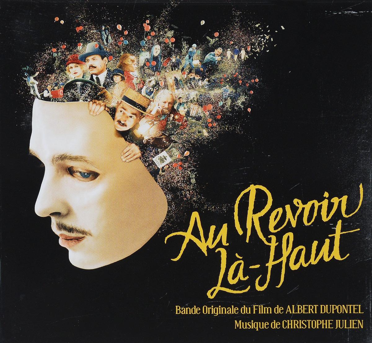 Au Revoir La-Haut. OST au revoir куртка